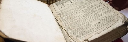 shakespeare-first-folio